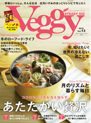 book-veggy13[1]
